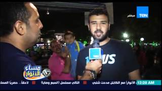 مساء الانوار - أجواء مباراة الصفاقس التونسي ونادى الزمالك بكأس الكونفدرالية
