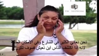 مترجم- اكبر حالتين جنس محارم هزت العالم باسره امرأه تحبل من ابنها وابن يتزوج امه