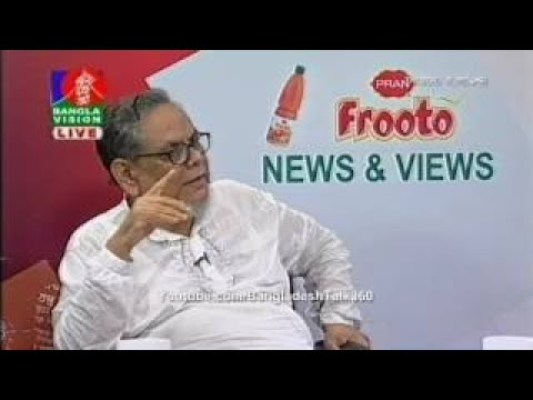 Online Best Bangla Talk Show Program News & Views 22 May 201