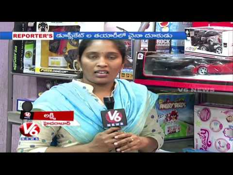 Special Report On China Products In Indian Market | Reporter's Diary | V6 News
