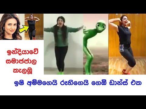 Ishitha  Ruhi Funny Dance