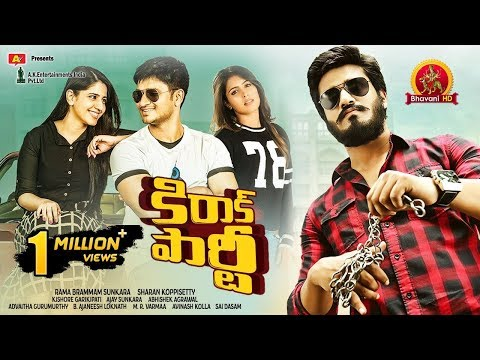 Kirrak Party Full Movie