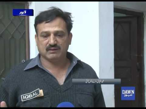 POLICE ASI BEATEN BY Lawyers in Lahore