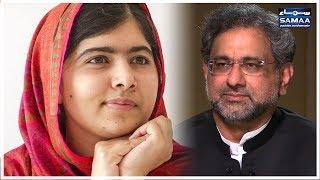 PM Shahid Khaqan Abbasi Ki Malala Yousafzai se Mulakat   SAMAA TV   29 March 2018