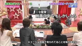 ダンスへたっぴ王決定戦 Part 1 thumbnail
