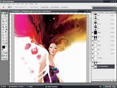 Actions แยกสีสร้างจากโปรแกรม Adobe Photoshop 7.0