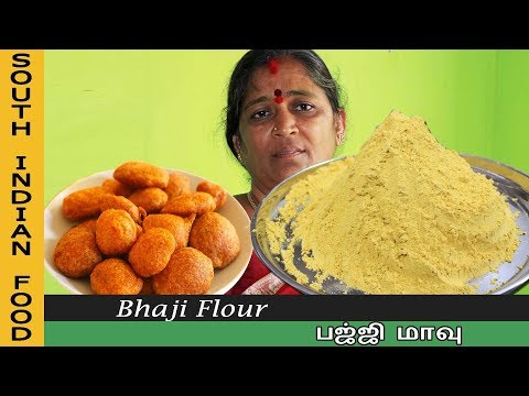 பஜ்ஜி மாவு | Bhaji Flour | Preparing Bhaji Flour | South Indian Masala Food