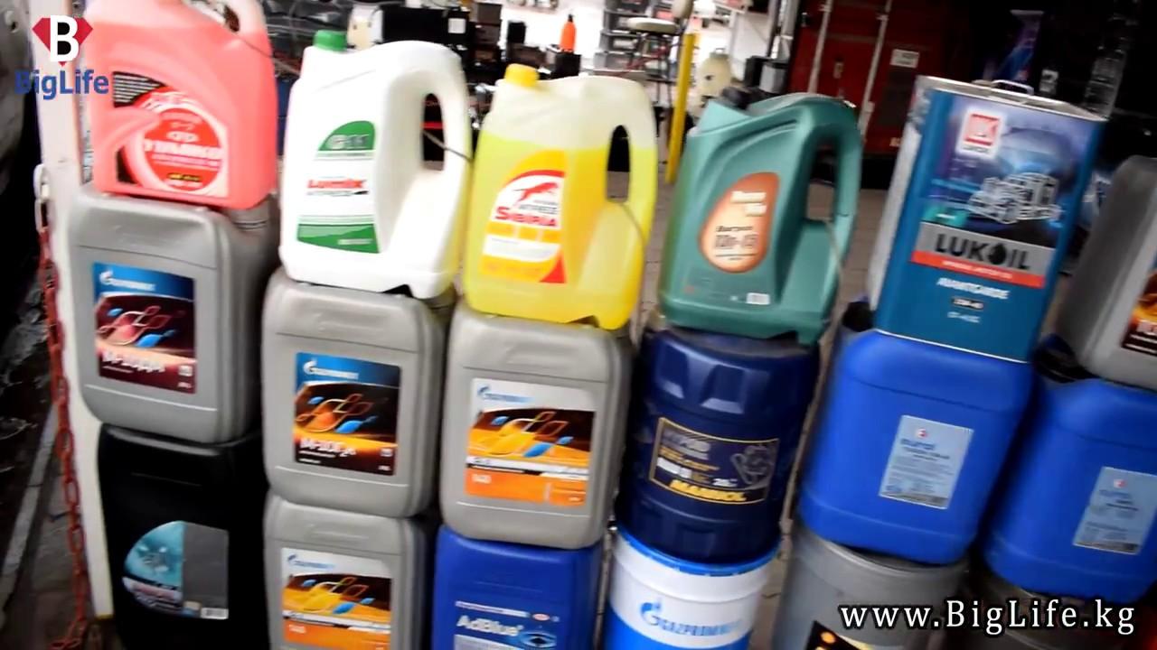 Цены на моторные масла Mobil 10w-40, 5w-40 и Mobil 1 0w-40 - YouTube