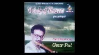 Gour Pal-Instrumental Flute-Melody of Showers 3