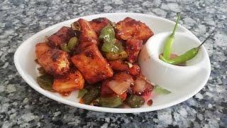 Chilli Paneer Recipe | चिली  पनीर | Meenu Bhusal