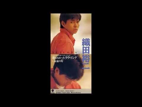 アゲイン〜ラヴ・ソングをもう一度〜 - JapaneseClass.jp