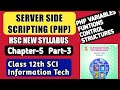 PHP Server Variable  $_SERVER variable  Easy Example in ...