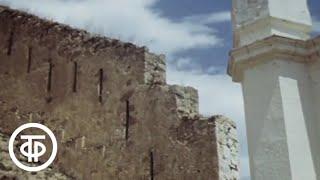 Три этюда о Дагестане (1974)