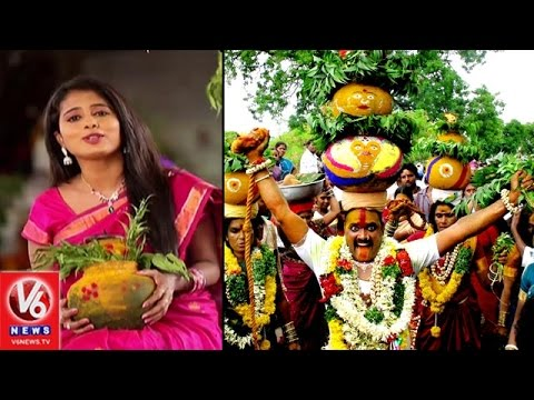 Special Report On Significance Of Bonalu Celebrations In Telangana | Mana Bonalu | V6 News