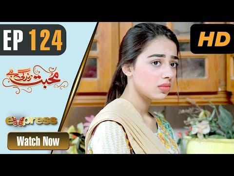 Mohabbat Zindagi Hai - Episode 124 - Express Entertainment Dramas
