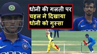 India Vs Australia 4th ODI: MS Dhoni Misses Stumping in 4th ODI | Headlines Sports