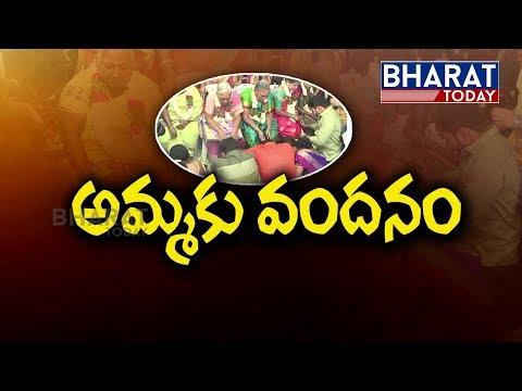 అమ్మకు వందనం | Amma Pada Pooja | Uppala Venkatesh : Charitable Trust | Talakondapalle | hyderabad
