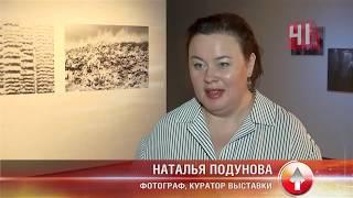 Доисторический подводный Урал/Екатеринбург
