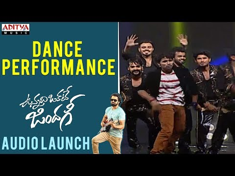 Dance Performance    Vunnadhi Okate...