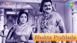 Bhakta Prahlada | Narayana Mantram song