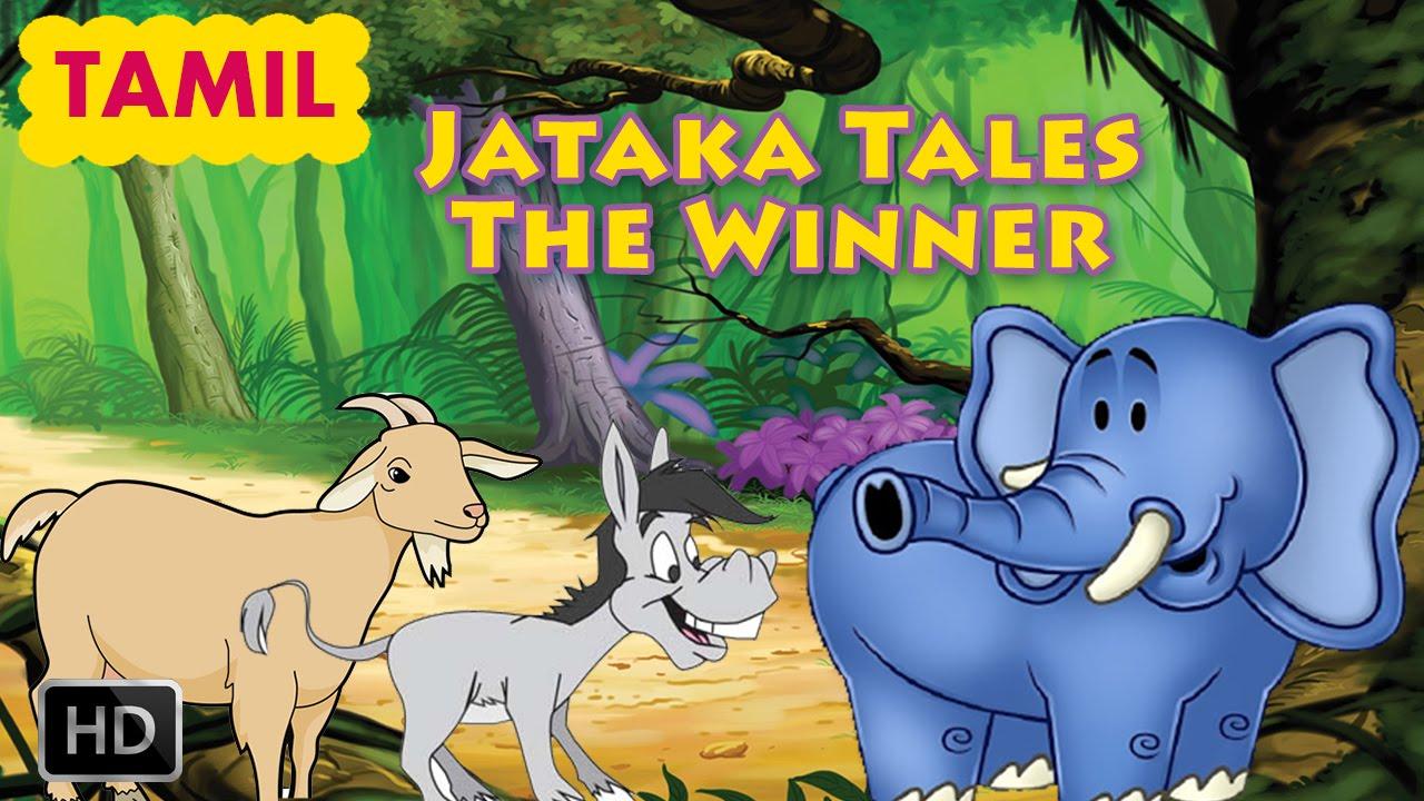 Jataka Tales - Tamil Short Stories for Children - The Winner ...