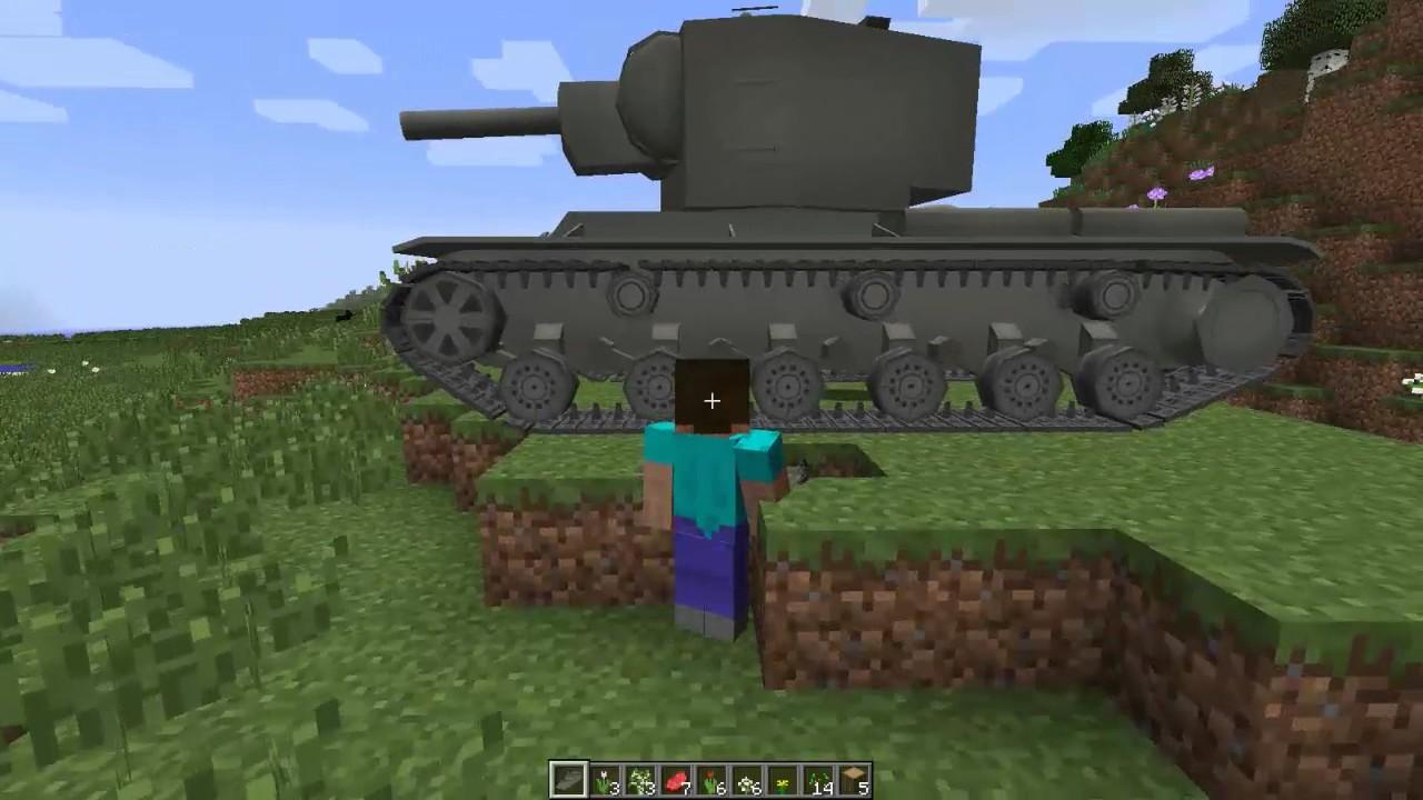 мод на майнкрафт 1.7.10 танки #10