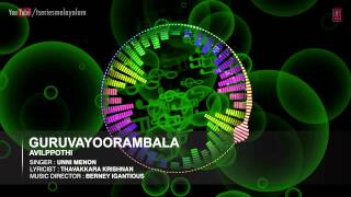 "Guruvayoorambala Full Song | Malayalam Devotional ""Avilppothi"" | Unni Menon"
