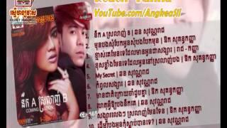 RHM CD vol 465 Nonstop (Chhorn Sovannreach Sokun Kanha)