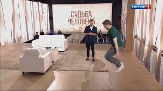 Борис Корчевников учится прыгать на скакалке 45 секунд