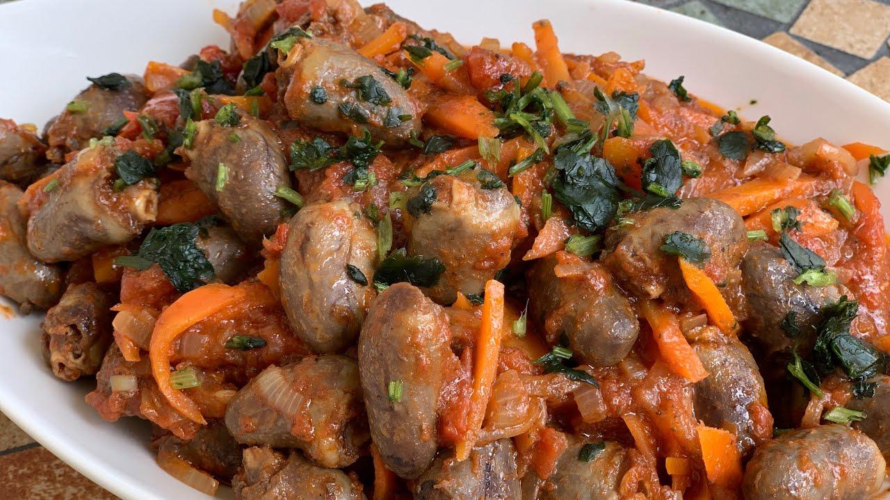Куриные сердечки в томатном соусе! Быстрое, Вкусное и Бюджетное Блюдо!