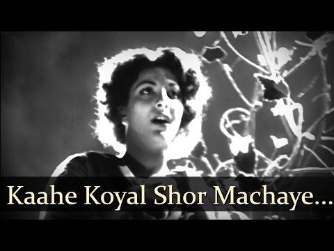 Kaahe Koyal Shor Machaye - Nargis - Aag - Bollywood Old Songs - Ram Ganguly - Shamshad Begham
