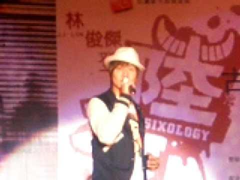JJ sixology Charity Concert