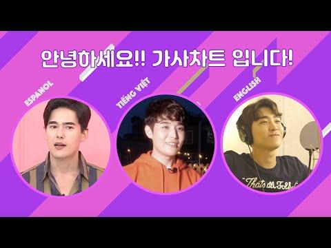 안녕하세요 가사차트입니다. Học tiếng Hàn qua K-POP