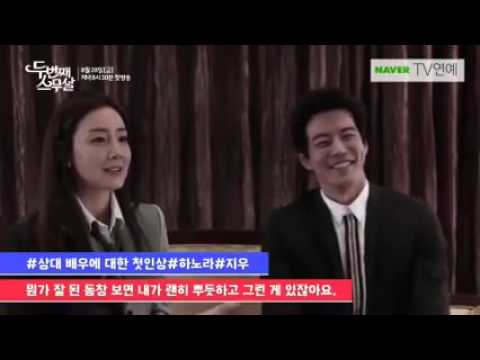 Lee Sang Yoon and Choi Ji Woo