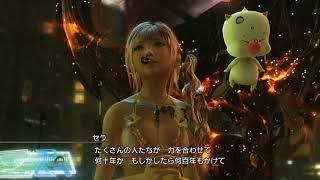 【FFXIII-2】#16 カジノに来ました〈SoRA〉FINAL FANTASY XIII-2