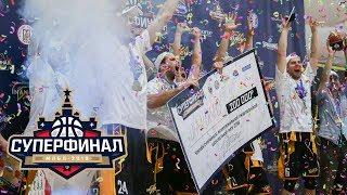 Суперфинал МЛБЛ 2018 - официальный чемпионат России среди любителей