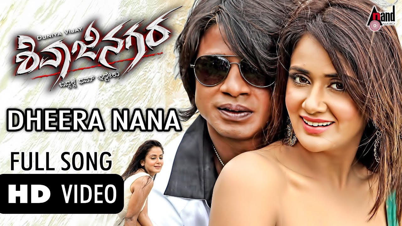 dheera dheera video song download