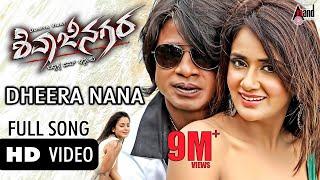 Parul Yadav 's Hottest Song    SHIVAJINAGARA