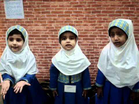 Surah Al-Asr ;Al Salam Academy