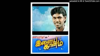 adi mane marakathame mp3 by Anthakudi Dr c ilayaraja Singer ilayagaanam album