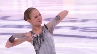 Александра Трусова Короткая программа Женщины Rostelecom Cup