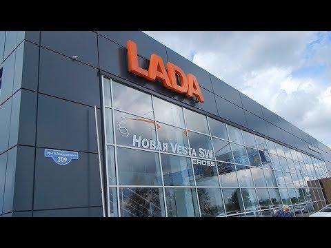 LADA  цены на модельный ряд  май 2018 (подорожали все модели)