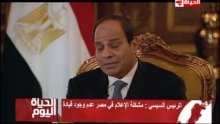 بالفيديو..السيسي: الدستور سبب إلغاء وزارة الإعلام