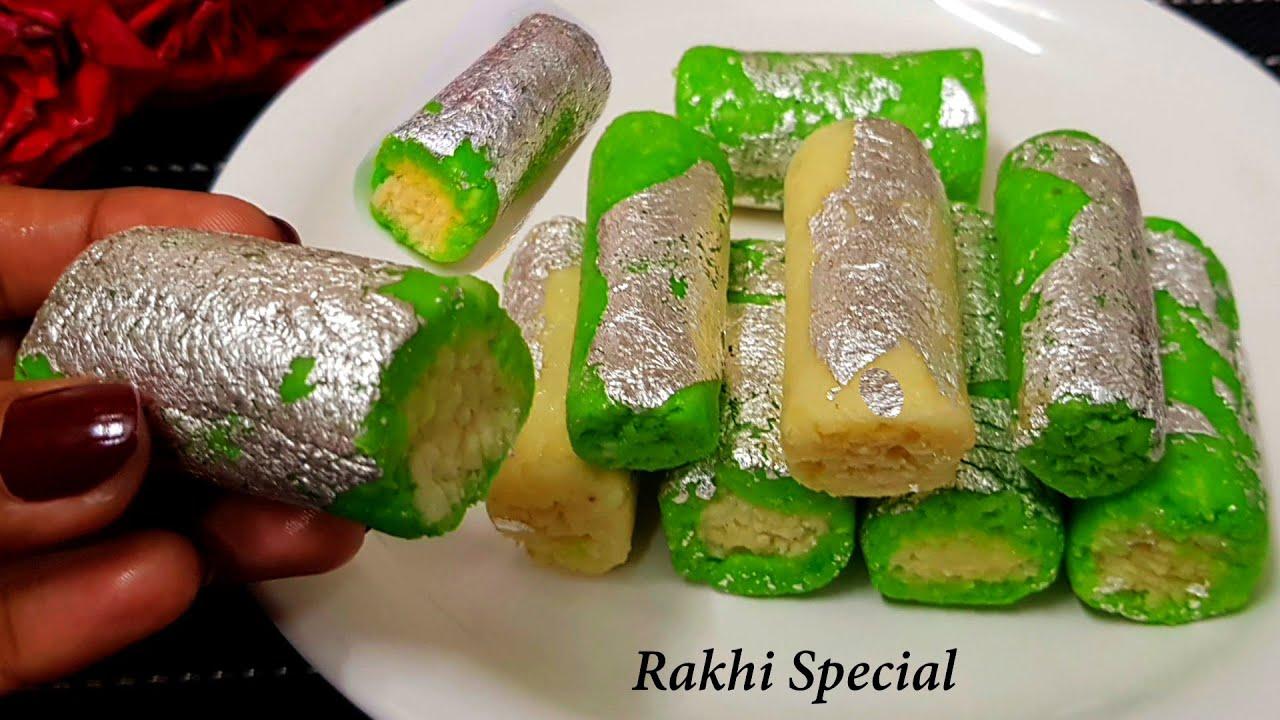 रक्षाबंधन पर बनाए बिना गैस जलाये 15 मिनट में रोल मिठाई 3 चीजो से /Rakhi Sweets /RollMithai Recipe
