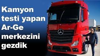 Mercedes Benz Türk Aksaray Ar-Ge Merkezini gezdik!