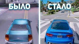 Как менялась графика в играх на примере GTA, Fallout, NFS, Battlefiled и др ЭВОЛЮЦИЯ ГРАФОНА В ИГРАХ