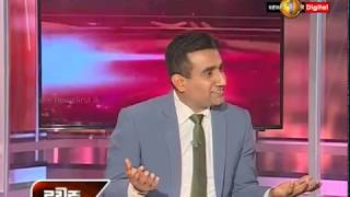 Dawasa Sirasa TV 06th March 2019 with Roshan Watawala, Prof.Nanda Darmarathne,Dr. Prasad Serasinghe Thumbnail