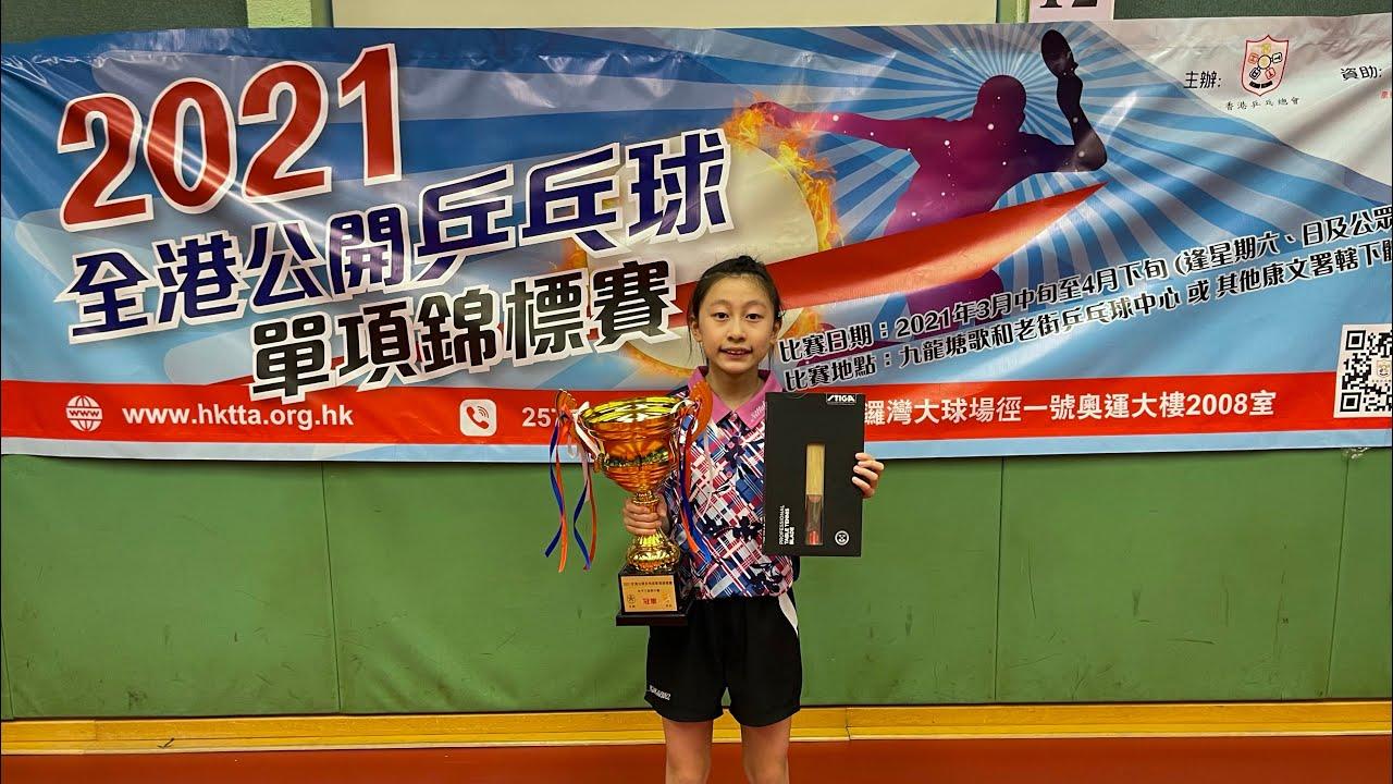未來の星-李梓維成2021全港女丁乒乓球錦標賽最年輕冠軍