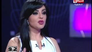 """بالفيديو.. مي عز الدين تكشف سر انفصالها عن """"زيدان"""""""