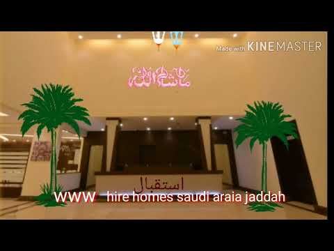 Hera homes ۔ jeddah ۔ Saudi Arabia